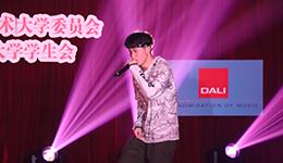 达尼公益进高校系列之上海应用技术大学十大歌手